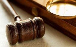 اعاده دادرسی حکم کیفری